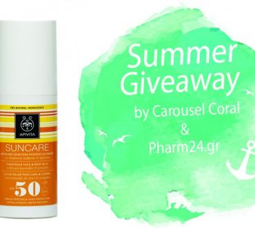 Διαγωνισμός Carousel Coral με δώρο 3 Αντηλιακά Apivita Face & Body Milk SPF50