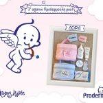 Διαγωνισμός Proderm Greece με δώρο 20 χειροποίητα νεσεσέρ Happy Hippie 60bfc82c1f6