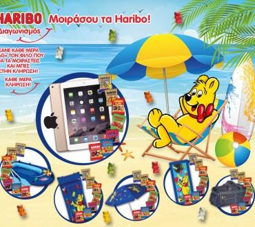 Διαγωνισμός Haribo με δώρα κάθε μέρα και ένα Apple iPad Air 2