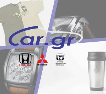 Διαγωνισμός car.gr με δώρο θερμούς, ανδρικά ρολόγια και t-shirts Honda