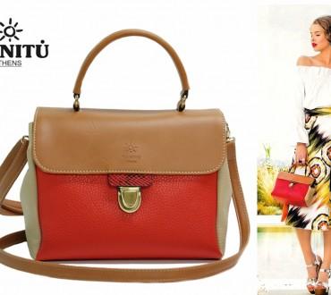 Διαγωνισμός Manitu με δώρο τσάντα