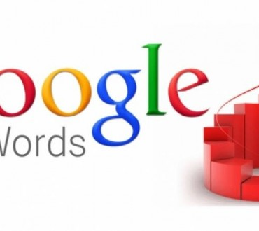 Διαγωνισμός seminaria.gr με δώρο συμμετοχές στο σεμινάριο Google Adwords στην Πράξη