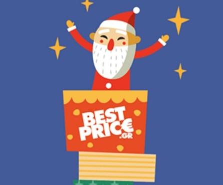 Διαγωνισμός BestPrice.gr με δώρα συνολικής αξίας 3.000€ για 6 τυχερούς!