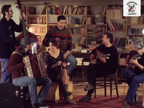 Διαγωνισμός Λουμίδης Παπαγάλος με δώρο προσκλήσεις για τo live των Gadjo Dilo