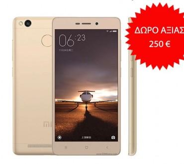 Διαγωνισμός Xiaomi Service με δώρο Redmi 3 Pro