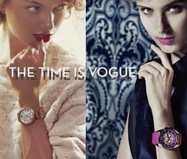 Διαγωνισμός Novaguide.gr με δώρο ρολόι χειρός Vogue