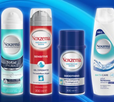 Διαγωνισμός novasports.gr με δώρο σετ περιποίησης Noxzema