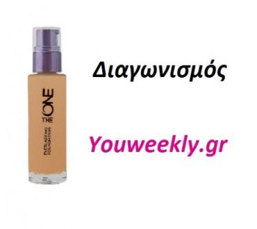 Διαγωνισμός Youweekly με δώρο 10 make up Oriflame Cosmetics