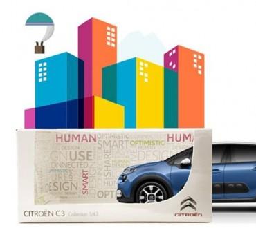 Διαγωνισμός Citroën με δώρο αυθεντικές μινιατούρες C3