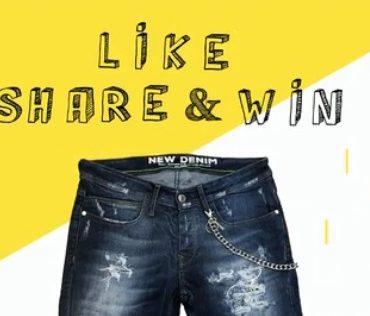 Διαγωνισμός NewDenim με δώρο 2 jeans επιλογής σας