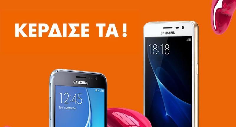 Διαγωνισμός Q Κινητή με δώρο 2 Samsung Galaxy J3 DS