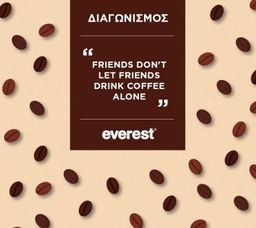 Διαγωνισμός Everest με δώρο καφέ για 1 μήνα