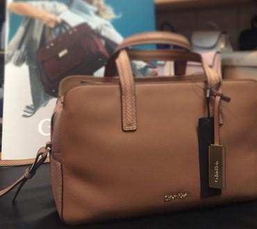 Διαγωνισμός Δερμάτινα Κολοβέτσιος με δώρο μία τσάντα Calvin Klein