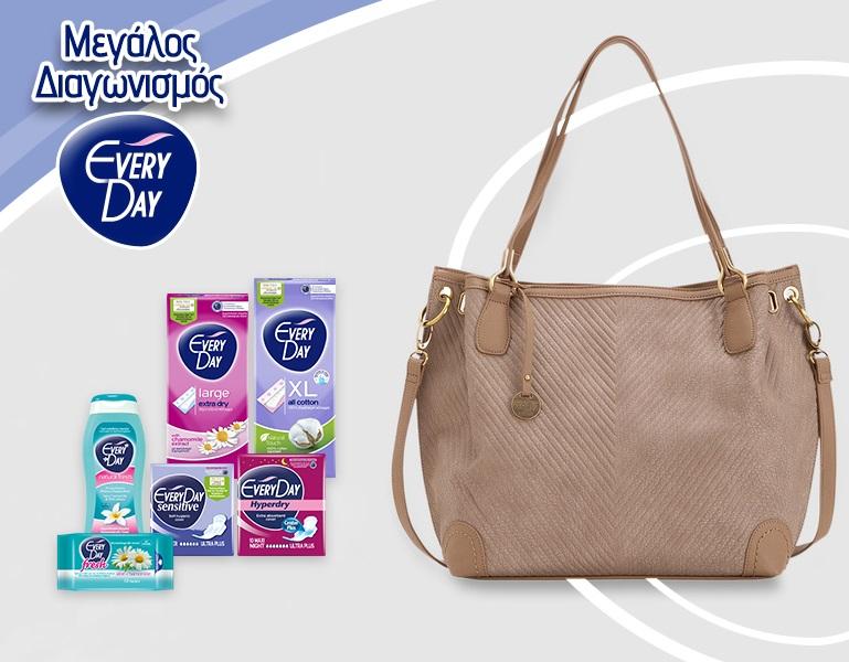 Διαγωνισμός Everyday με δώρο 5 τσάντες και προϊόντα