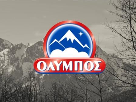 Διαγωνισμός Όλυμπος με δώρο προϊόντα σε 30 τυχερούς