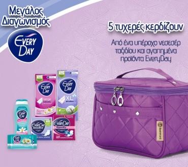 Διαγωνισμός Everyday με δώρο 5 σετ προϊόντων και νεσεσέρ