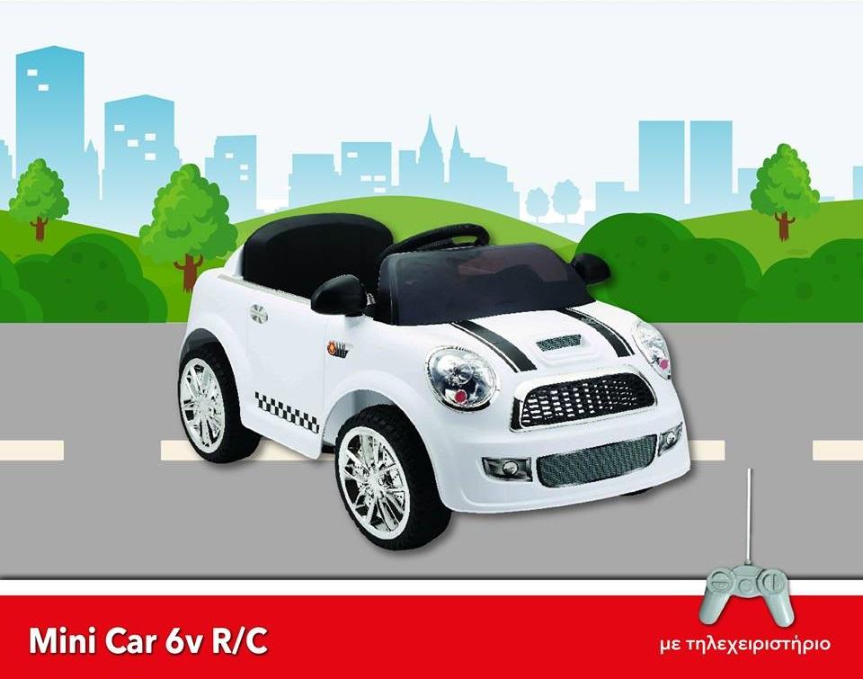 Διαγωνισμός Mgtoys με δώρο Mini Car 6V R/C