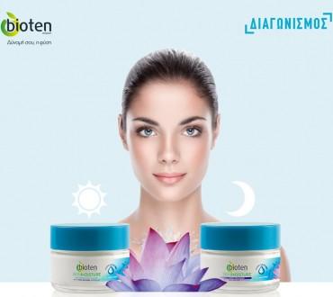 Διαγωνισμός Bioten με δώρο 10 σειρές Skin Moisture
