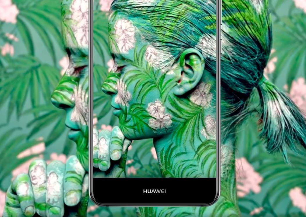 Διαγωνισμός Germanos με δώρο Huawei P10