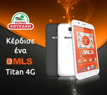 Διαγωνισμός Φάρμα Κουκάκη με δώρο 1 κινητό MLS iQTalk Titan 4G