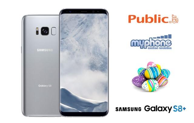 Διαγωνισμός myphone.gr με δώρο το Samsung Galaxy S8+