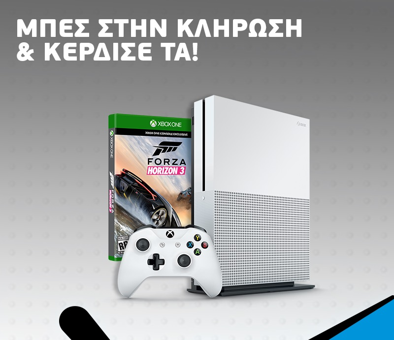 Διαγωνισμός Wind με δώρο Xbox One S και Forza Horizon 3