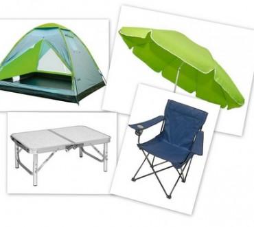 Διαγωνισμός egnomi.gr με δώρο Είδη Camping