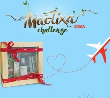 Διαγωνισμός Έλμα με δώρο 20 καλάθια με προϊόντα και ένα ταξίδι στη Χίο