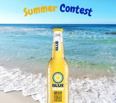 Διαγωνισμός Blue Island Beer με δώρο διανυκτερευσεις σε Ηράκλειο ή Κέρκυρα