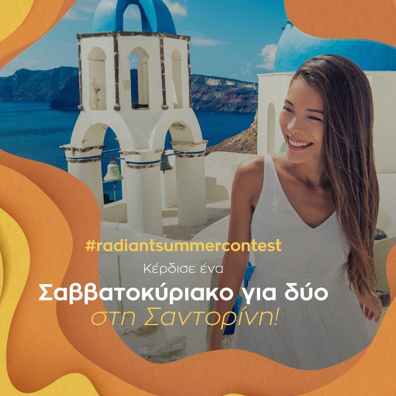 Διαγωνισμός Radiant Professional Make up με δώρο ταξίδι στη Σαντορίνη και 12 τσαντάκια με προϊόντα