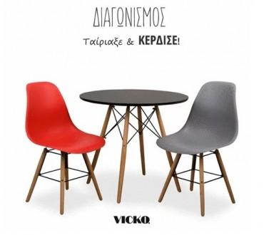 Διαγωνισμός Vicko με δώρο σετ τραπέζι με 4 καρέκλες