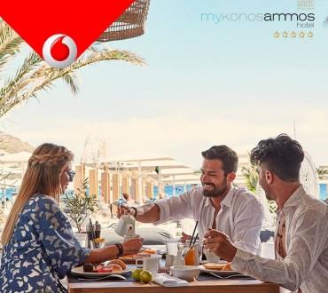 Διαγωνισμός Vodafone Greece με δώρο διαμονή στο Mykonos Ammos Hotel 5*