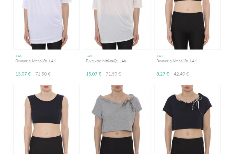 95954d11590 Εκπτώσεις έως -80% σε καλλυντικά Mac & ρούχα Lak στο brandsGalaxy