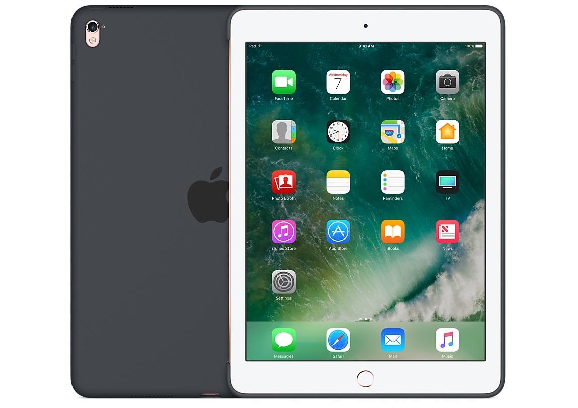 Διαγωνισμός Mikel με δώρο Apple iPad Pro 9.7″