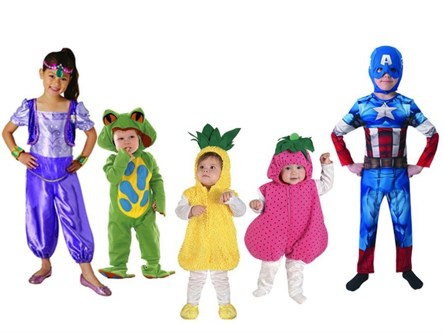 9f9d34eccb5 Διαγωνισμός imommy με δώρο παιδικές αποκριάτικες στολές