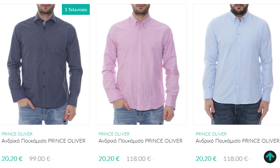 0dd8c37d2353 Εκπτώσεις έως -95% σε ρούχα γυναικεία   Prince Oliver στο brandsGalaxy