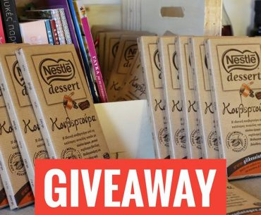 Διαγωνισμός Pastry Designs με δώρο 3 κιλά Κουβερτούρες Νestle