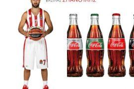Διαγωνισμός Coca-Cola με δώρο ταξίδι με τον Ολυμπιακό στη Ρωσία