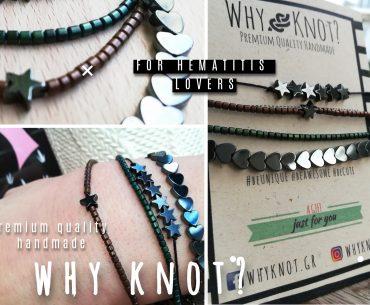 Διαγωνισμός Why knot  με δώρο 2 σετ με χειροποίητα βραχιόλια bf18bf2e97d