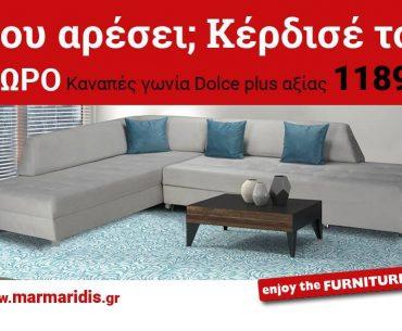 Marmaridis