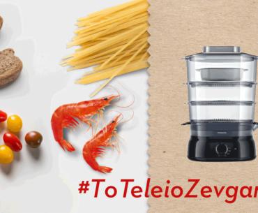 Blogpost Teleio Zeugari 1024x536