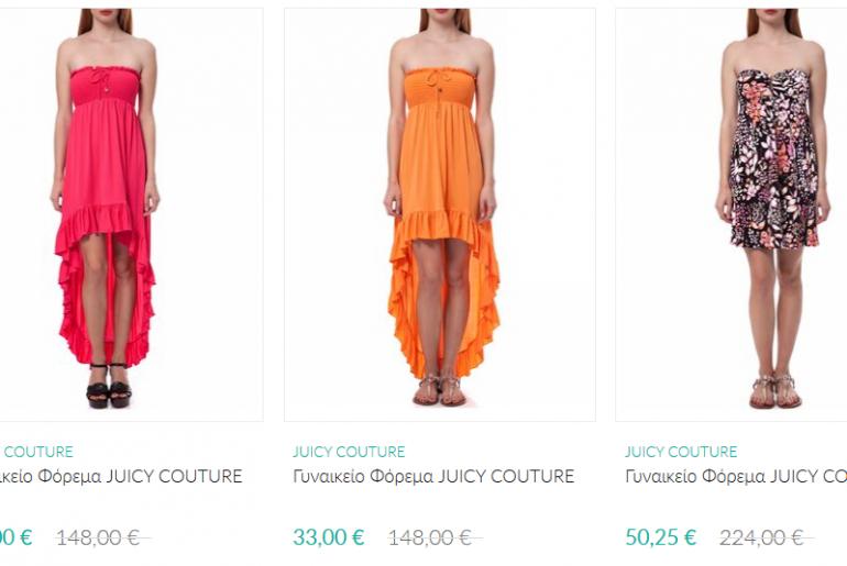 57f772026bb5 Εκπτώσεις έως -90% σε ρούχα Gant   Juicy Couture στο brandsGalaxy