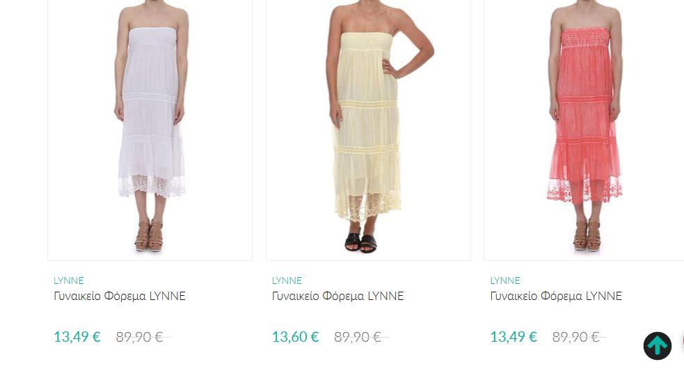 c5faea1515e8 Εκπτώσεις έως -85% σε ρούχα Lynne   Juicy Couture στο brandsGalaxy