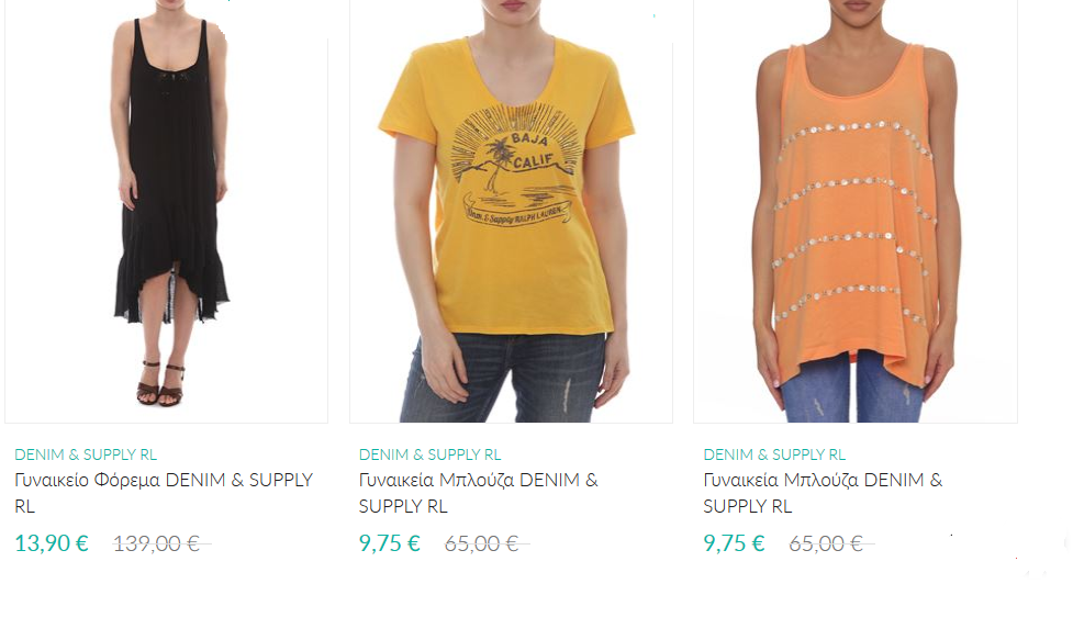 397ca7aa67 Εκπτώσεις έως -90% σε καλλυντικά Mac   ρούχα Polo Ralph Lauren στο  brandsGalaxy