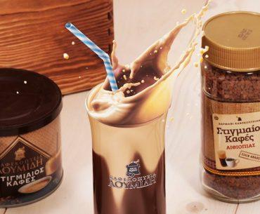 Διαγωνισμός Καφεκοπτεία Λουμίδη με δώρο συσκευασίες καφέ και ποτήρια
