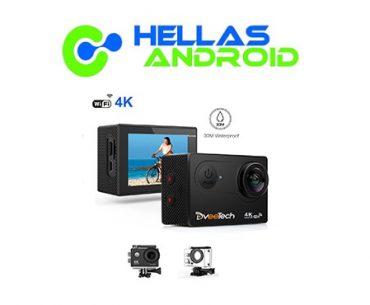Διαγωνισμός Hellas Android με δώρο Action Camera DveeTech S2 4K