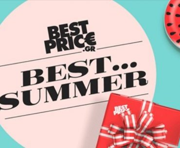 Διαγωνισμός BestPrice.gr με δώρα αξίας 1500€