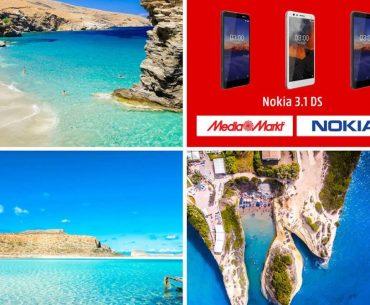 Διαγωνισμός Media Markt με δώρο 3 Νokia 3.1 DS