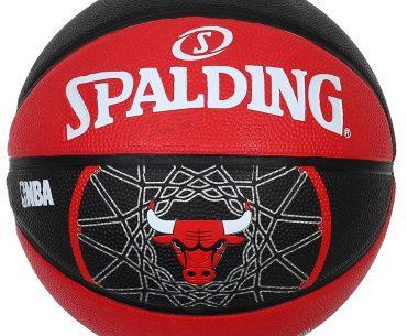 Διαγωνισμός Chicago Bulls Greek Fans με δώρο μπάλα μπάσκετ