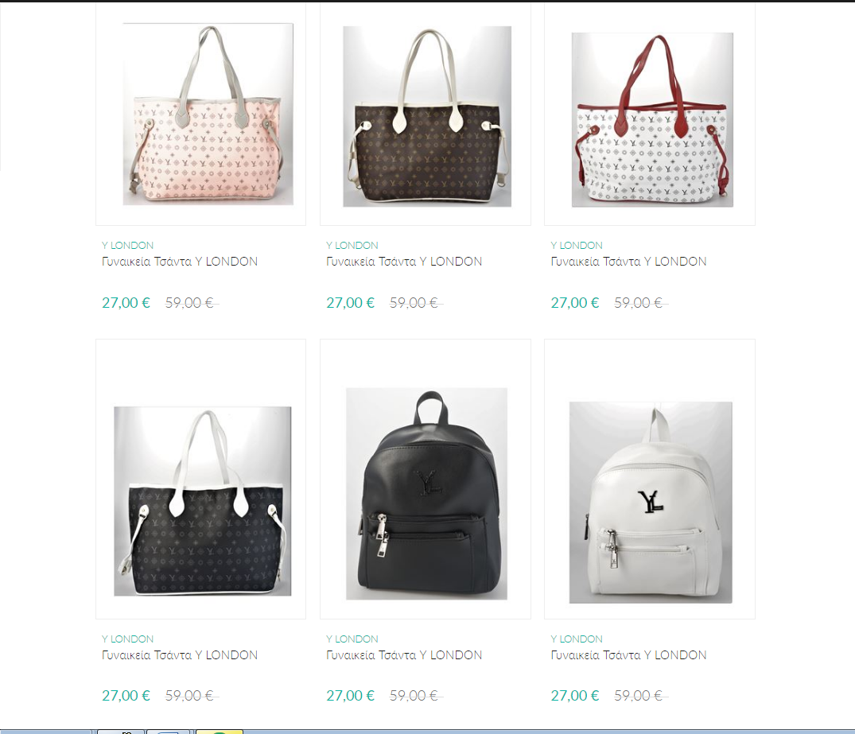 bf3382697f Εκπτώσεις έως -80% σε γυναικεία κοσμήματα Philip Jones   τσάντες Y-London  στο brandsGalaxy